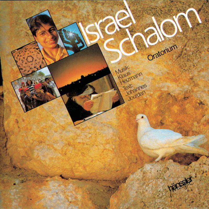 Israel Schalom
