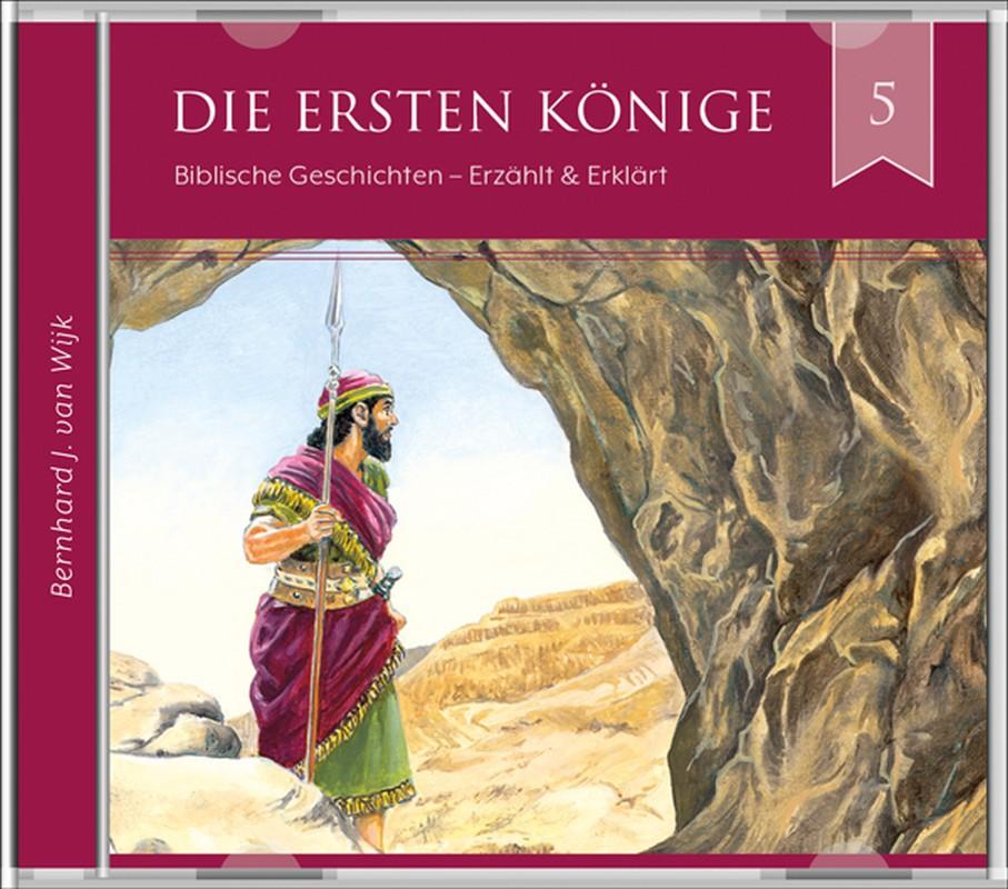 Die ersten Könige (5) - Hörbuch