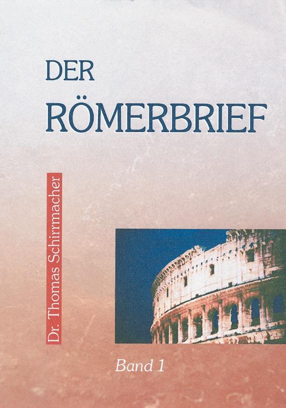 Der Römerbrief  - Paket